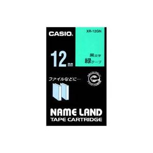 【マラソンでポイント最大43倍】(業務用50セット) CASIO カシオ ネームランド用ラベルテープ 【幅:12mm】 XR-12GN 緑に黒文字