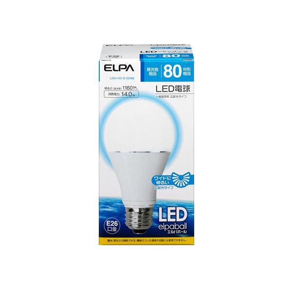 【スーパーセールでポイント最大44倍】(業務用セット) ELPA LED電球 一般電球A形 80W形 E26 昼光色 広配光 LDA14D-G-G598 【×2セット】
