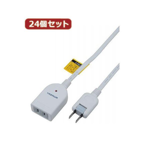 YAZAWA 24個セット 雷ガード付延長コード・タップ1個口 Y02KS102WHX24