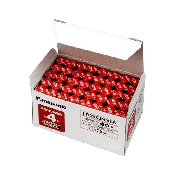 (業務用セット) パナソニック アルカリ乾電池 パナソニックアルカリ(金) オフィス電池 LR03XJN/40S(40本入) 【×3セット】