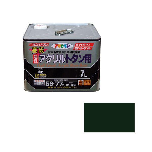 【マラソンでポイント最大43倍】アサヒペン AP 高級アクリルトタン用 7L ディープグリーン