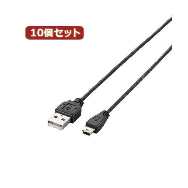 【マラソンでポイント最大43倍】10個セット エレコム 極細USB2.0ケーブル(mini-Bタイプ) U2C-MXN25BKX10