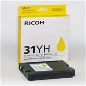 【スーパーセールでポイント最大44倍】(業務用5セット) RICOH(リコー) GXカートリッジ GC31YH イエロー