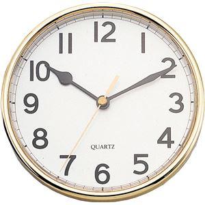 【マラソンでポイント最大44倍】(まとめ)アーテック ビッグ丸型時計 【×40セット】