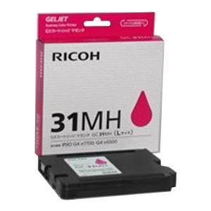 (業務用5セット) RICOH(リコー) GXカートリッジ GC31MH マゼンタ