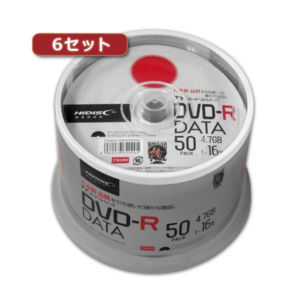 6セットHI DISC DVD-R(データ用)高品質 50枚入 TYDR47JNP50SPMGX6