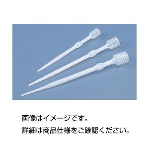 (まとめ)ケミカルスポイト 3ml 入数:10本【×20セット】