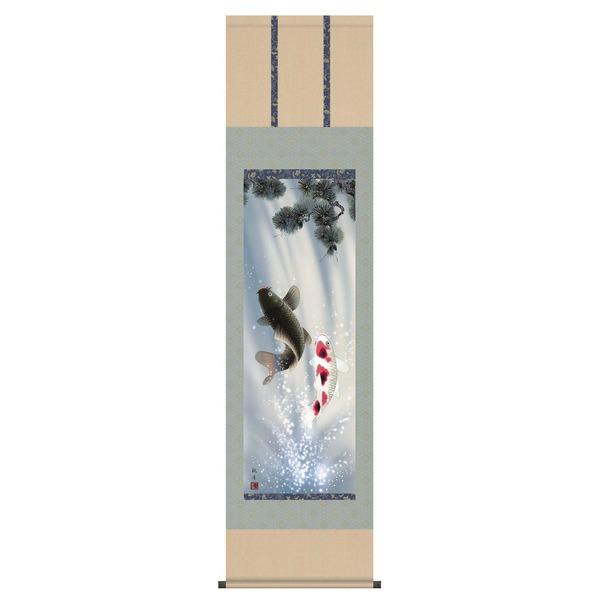 森山観月 (尺三)掛軸 「夫婦滝昇鯉」