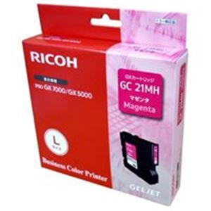 (業務用5セット) RICOH(リコー) ジェルジェットインクL GC21MH