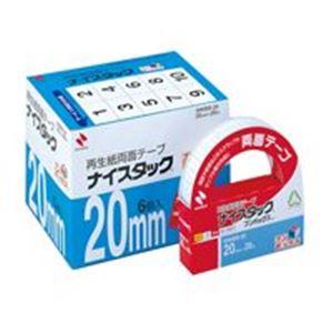 【··で··最大44倍】(業務用10セット) ニチバン 両面テープ ナイスタック 【幅20mm×長さ20m】 6個入り NWBB-20