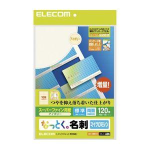 贈答品 カメラアクセサリー 充電池 充電器 クーポン配布中 まとめ エレコム 厚口 塗工紙 MT-HMN2WN ×10セット ホワイト なっとく名刺 人気の製品