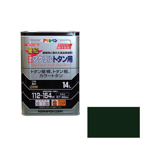 【マラソンでポイント最大43倍】アサヒペン AP 高級アクリルトタン用 14L ディープグリーン
