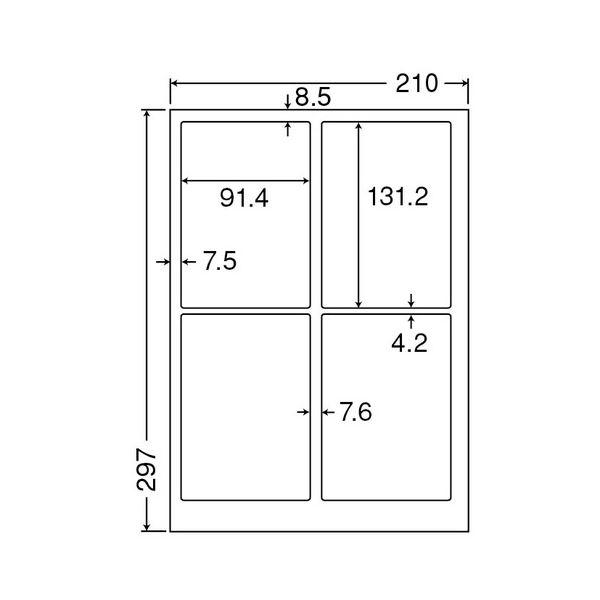 東洋印刷 ナナクリエイトレーザープリンタ用ラベル A4 4面 91.4×131.2mm 四辺余白付 SCL-11箱(400シート:80シート×5冊)