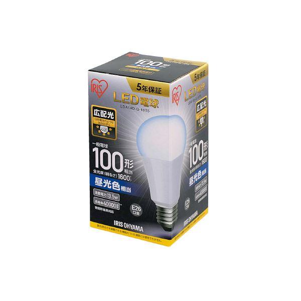 【スーパーセールでポイント最大44倍】(まとめ)アイリスオーヤマ LED電球100W E26 広配 昼光 LDA14D-G-10T5【×5セット】