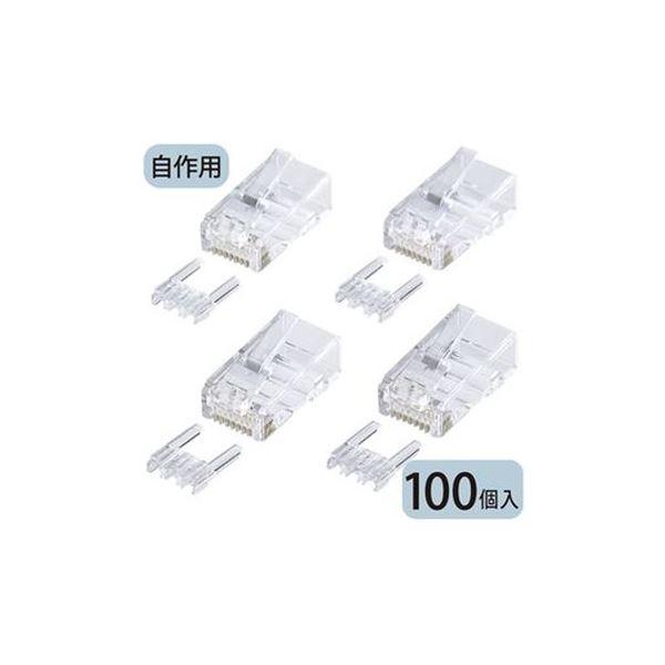(まとめ)サンワサプライ カテゴリー6RJ-45コネクタ 単線用 ADT-6RJ-100 1パック(100個)【×3セット】