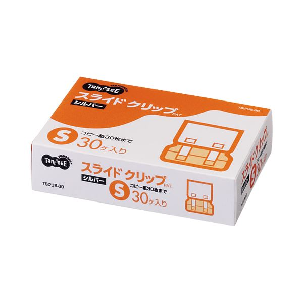 【スーパーセールでポイント最大44倍】(まとめ) TANOSEE スライドクリップ S シルバー 1箱(30個) 【×10セット】