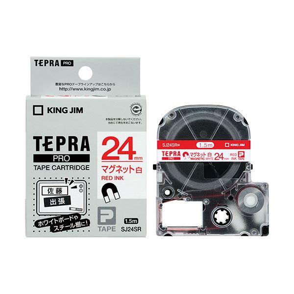 (まとめ) キングジム テプラ PRO テープカートリッジ マグネットテープ 24mm 白/赤文字 SJ24SR 1個 【×10セット】