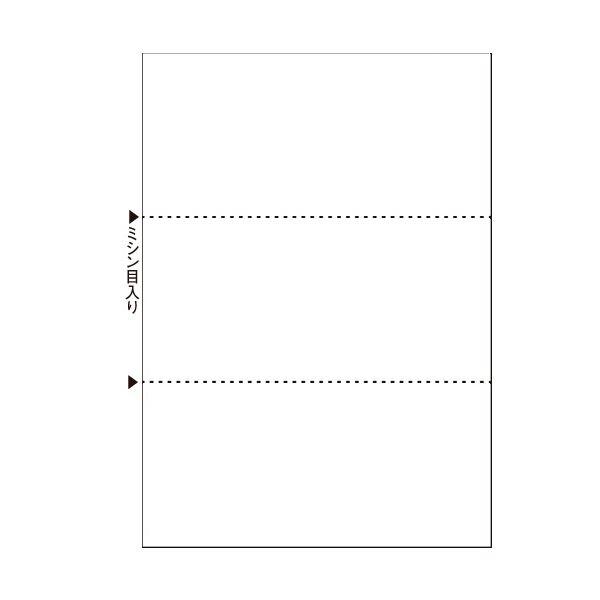 レーザープリンタやコピー機でオリジナルの複写伝票や帳票が作成できます メーカー直売 スーパーセールでポイント最大44倍 まとめ TANOSEE マルチプリンタ帳票 複写タイプ A4 ノーカーボン 価格 交渉 送料無料 白紙3面 1箱 500枚:100枚×5冊 ×3セット