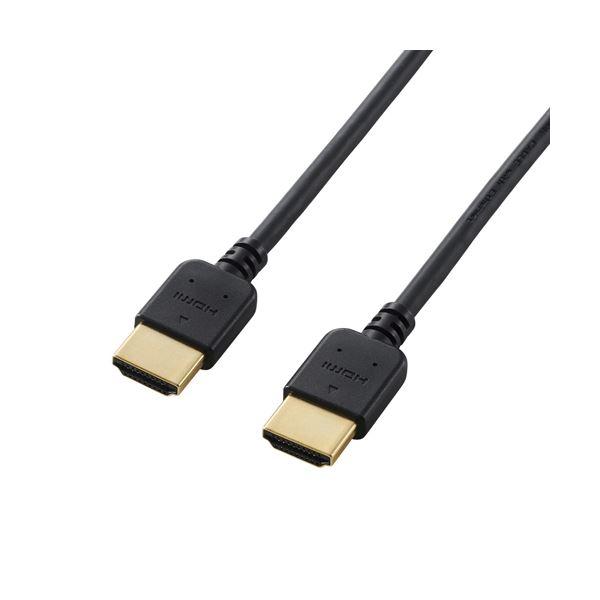5個セット エレコム HDMIケーブル/イーサネット対応/やわらか/1.5m DH-HD14EY15BKX5