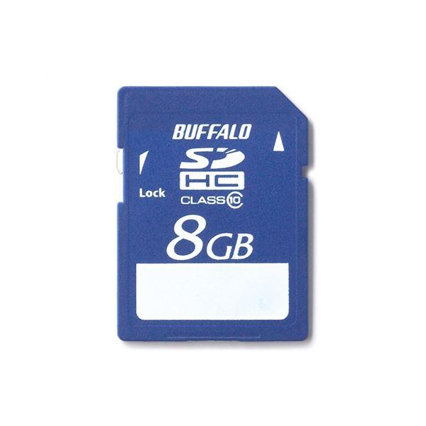 (まとめ)バッファロー SDHCカード 8GBClass10 RSDC-8GC10 1枚【×3セット】