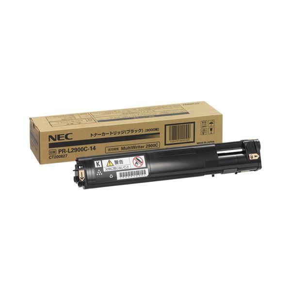 (まとめ)NEC トナーカートリッジ 3K ブラック PR-L2900C-14 1個【×3セット】