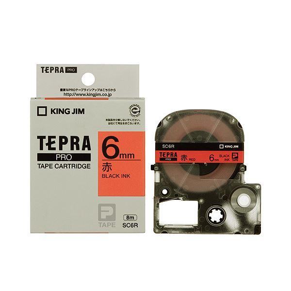 (まとめ) キングジム テプラ PRO テープカートリッジ パステル 6mm 赤/黒文字 SC6R 1個 【×10セット】