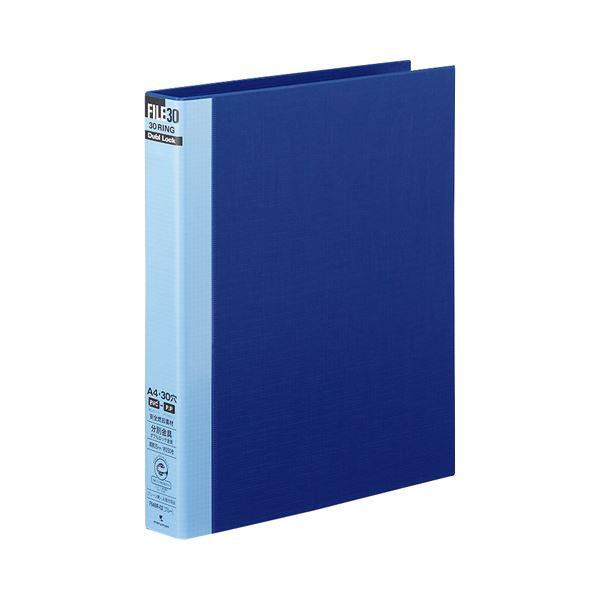 (まとめ) マルマン ダブロックファイル A4タテ 30穴 250枚収容 背幅44mm ブルー F949R-02 1冊 【×10セット】