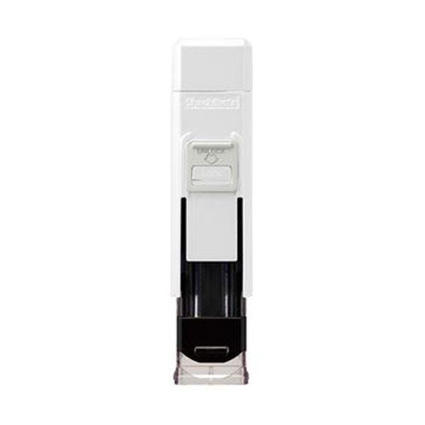 (まとめ)シヤチハタ ワンタッチ式印鑑ホルダーハンコ・ベンリN ホワイト CPHN-A6 1個【×20セット】