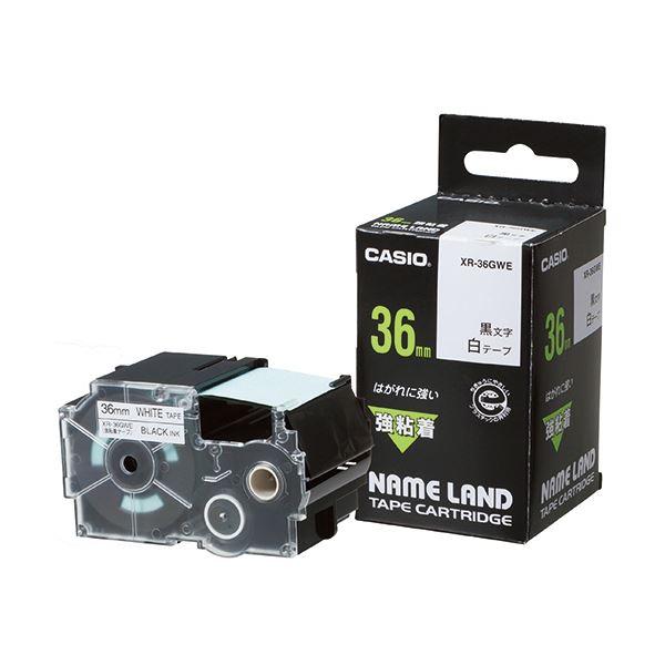(まとめ) カシオ CASIO ネームランド NAME LAND 強粘着テープ 36mm×5.5m 白/黒文字 XR-36GWE 1個 【×5セット】