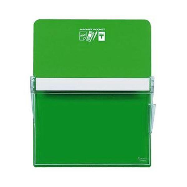 【スーパーセールでポイント最大44倍】(まとめ)コクヨ マグネットポケット A4300×240mm 緑 マク-500NG 1個【×10セット】