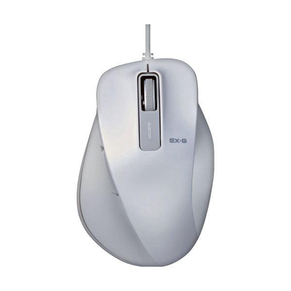 【マラソンでポイント最大43倍】(まとめ)エレコム EX-G有線BlueLEDマウス Lサイズ ホワイト M-XGL10UBWH 1個【×3セット】