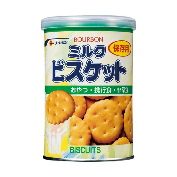 ブルボン 缶入ミルクビスケット 75g 1セット(72缶:24缶×3箱)
