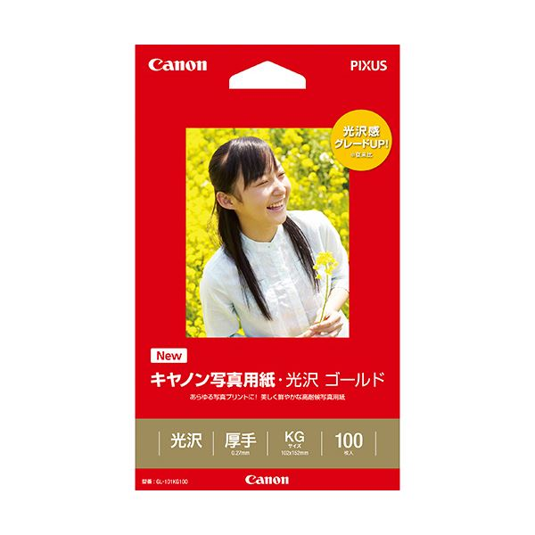 (まとめ) キヤノン 写真用紙・光沢 ゴールド印画紙タイプ GL-101KG100 KGサイズ 2310B013 1冊(100枚) 【×10セット】