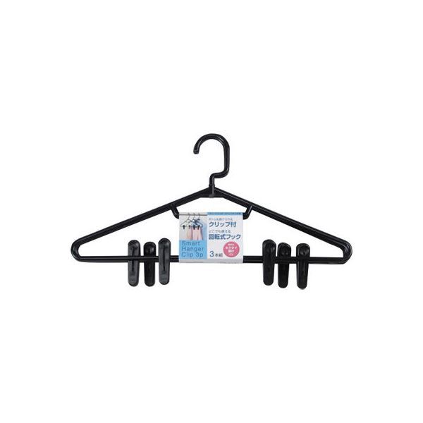 (まとめ) スマートハンガー/衣類ハンガー 【ブラック 3本組】 スリムタイプ クリップ付き 【×20個セット】