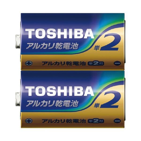 東芝アルカリ乾電池 単2形 2本×50パック