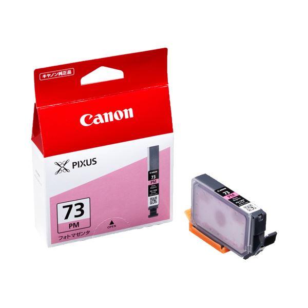 (まとめ) キヤノン Canon インクタンク PGI-73PM フォトマゼンタ 6398B001 1個 【×10セット】