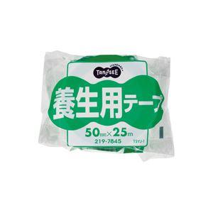 (まとめ) TANOSEE 養生用テープ 50mm×25m 1巻 【×30セット】