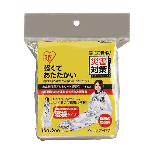 (まとめ)アイリスオーヤマ 非常用保温アルミシート寝袋型 JTH-1020 1枚【×10セット】