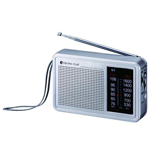 AM/FMデスクラジオ/生活家電 【24個セット】 ワイドFM対応 〔アウトドア レジャー 災害時〕