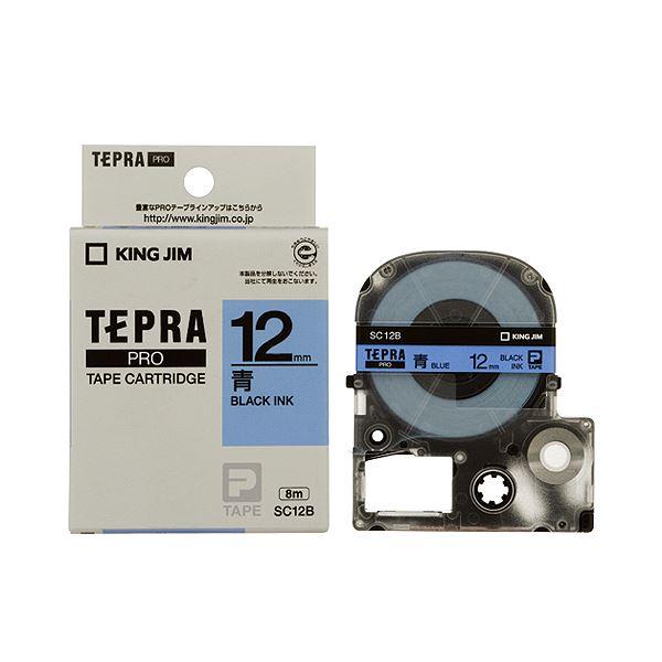 (まとめ) キングジム テプラ PRO テープカートリッジ パステル 12mm 青/黒文字 SC12B 1個 【×10セット】