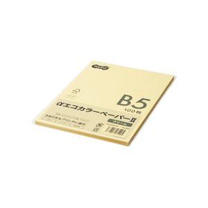 (まとめ) TANOSEE αエコカラーペーパーII B5 クリーム 少枚数パック 1冊(100枚) 【×30セット】