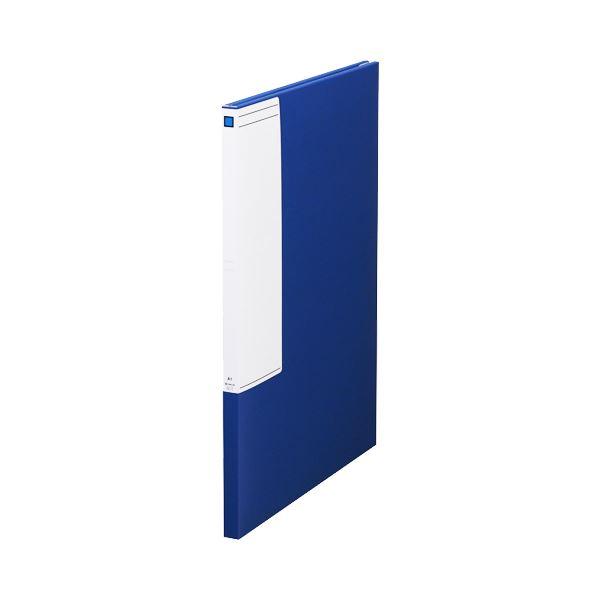 (まとめ)キングジム 図面ファイルGS A12つ折 背幅27mm 青 1175 1セット(5冊)【×3セット】