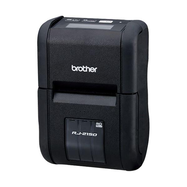 ブラザー 2インチ用紙幅感熱モバイルプリンター(ラベル・レシート兼用モデル)RJ-2150 1台