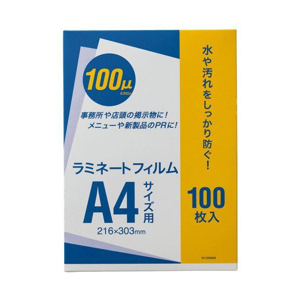 【スーパーセールでポイント最大44倍】(まとめ)オーケー企画 ラミネートフィルム A4 100μ OK-DD00006 1パック(100枚)【×5セット】
