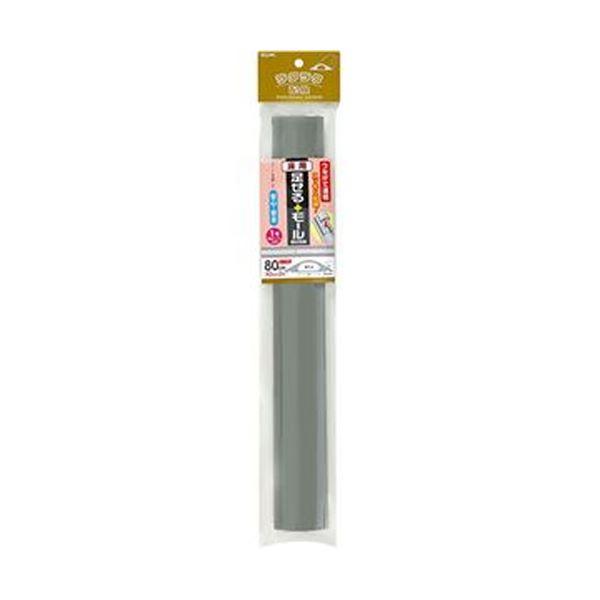 (まとめ)ELPA 足せるモール 床用1号40cm テープ付 グレー PSM-U140P2(GY)1パック(2本)【×10セット】