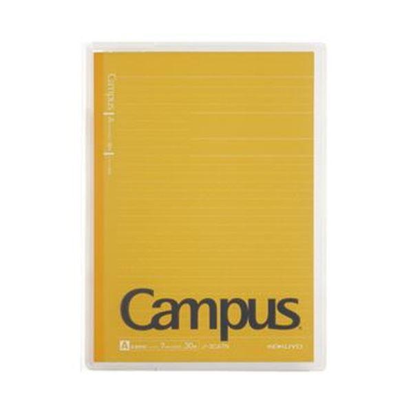 (まとめ)コクヨ キャンパスカバーノート(プリント収納ポケット付き)セミB5 A罫 30枚 イエロー ノ-623A-Y 1セット(5冊)【×5セット】