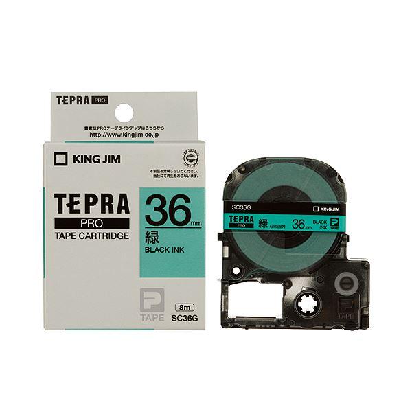 (まとめ) キングジム テプラ PRO テープカートリッジ パステル 36mm 緑/黒文字 SC36G 1個 【×5セット】