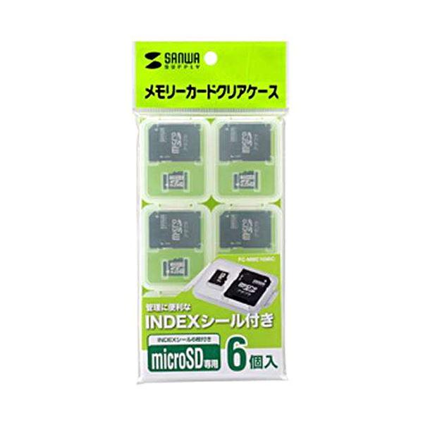 (まとめ) サンワサプライmicroSDカード用クリアケース FC-MMC10MIC 1パック(6個) 【×30セット】