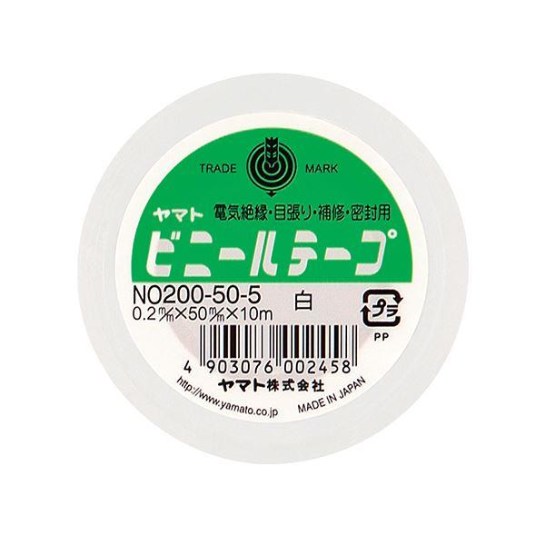 【スーパーセールでポイント最大44倍】(まとめ) ヤマト ビニールテープ 50mm×10m 白 NO200-50-5 1巻 【×30セット】