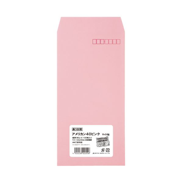 (まとめ)ムトウユニパック 長3アメリカン40カラー ピンク(90) 100P(×30セット)